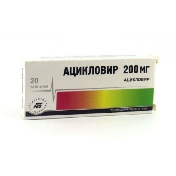 Acyclovir 200 mg 20 tablets