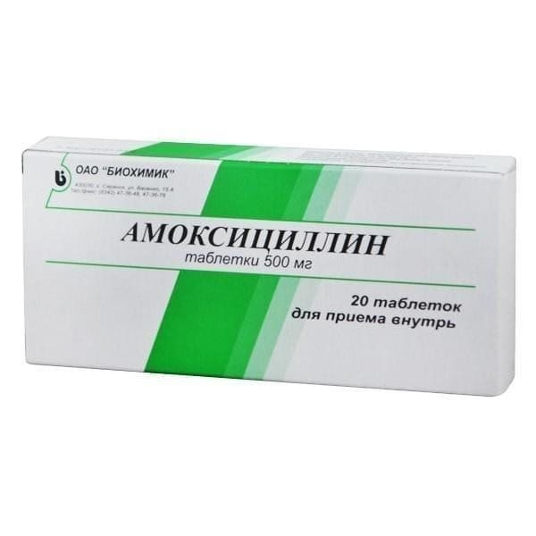 Amoxicillin 500 mg 60 tablets(3 boxes x 20 Tablets)