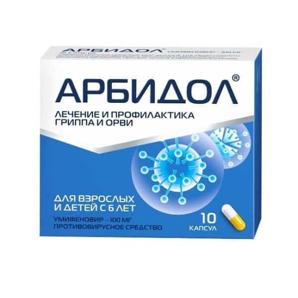 Arbidol 100 mg 10 Capsules