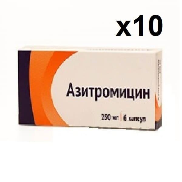 Azithromycin 250 mg 60 capsules (10 boxes x 6 capsules)