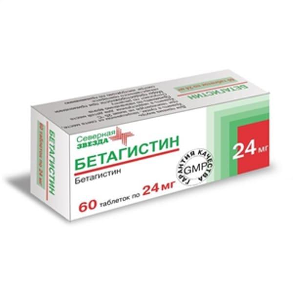 Betahistine 24 mg 60 tablets