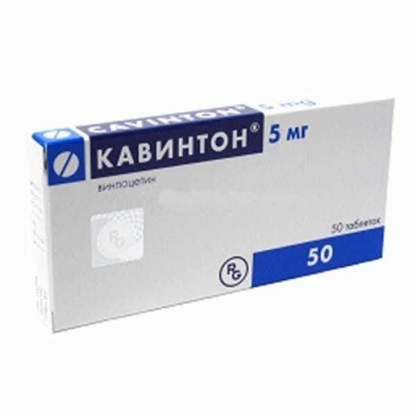 Cavinton 5 mg 50 tablets