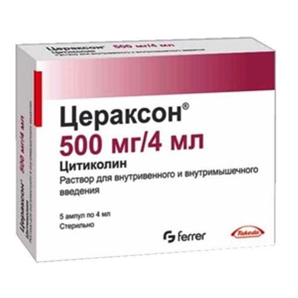 Ceraxon 500 mg/4 ml 5 vials