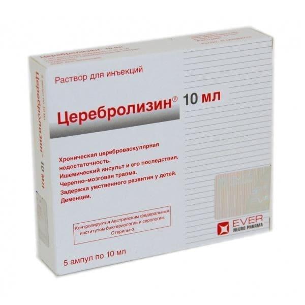 Cerebrolysin 10 ml  5 vials