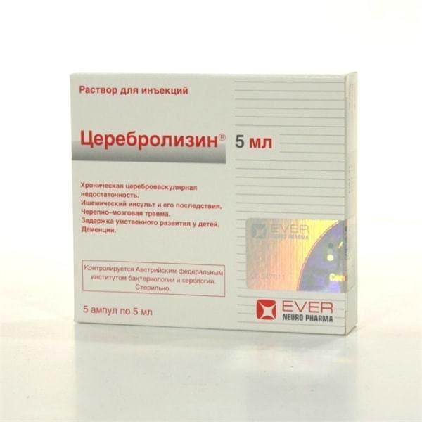 Cerebrolysin 5 ml 5 vials