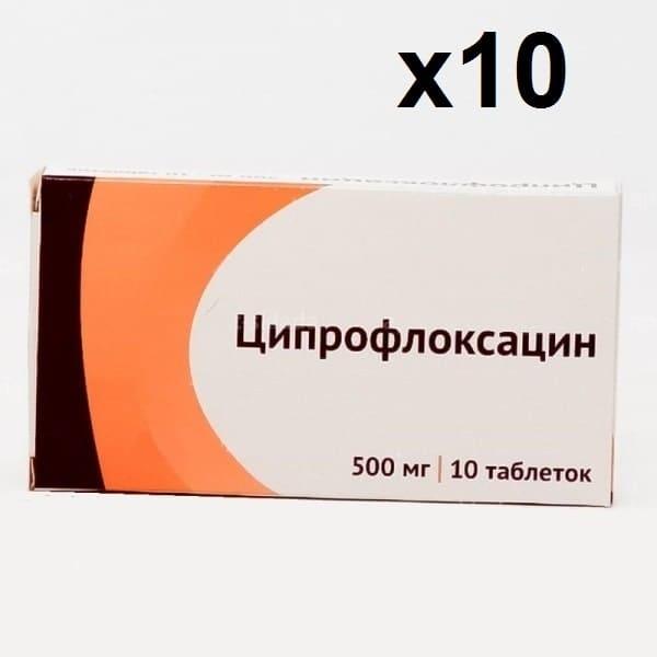 Ciprofloxacin 500 mg 100 tablets (10 boxes x 10 Tablets)