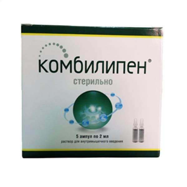 Combilipen injection of 2 ml 5 vials