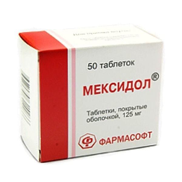 Mexidol 125 mg 50 tablets