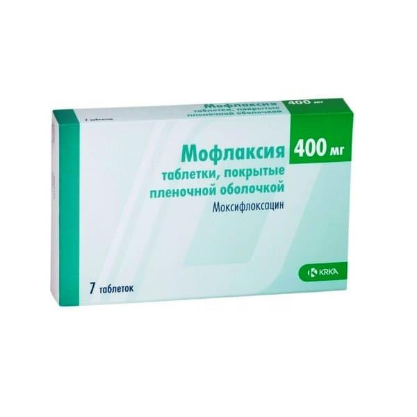 Moflaxia (Moxifloxacin) 400 mg 7 tablets