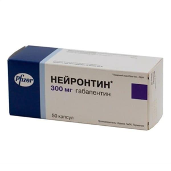 Neurontin 300 mg 50 capsules