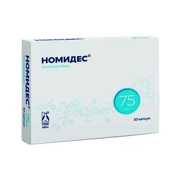Nomides 75 mg 10 capsules