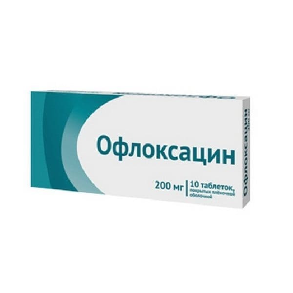 Ofloxacin 200 mg 30 tablets(3 boxes of 10 tablets)
