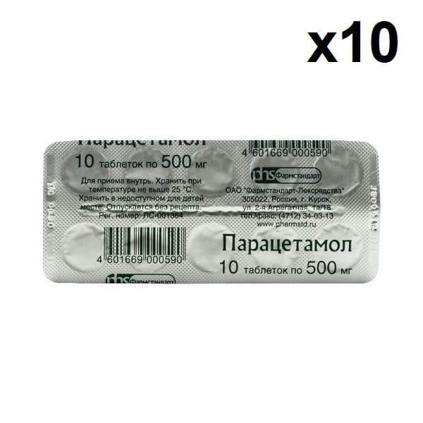 Paracetamol 500 mg 100 tablets (10 blisters of 10 tablets)