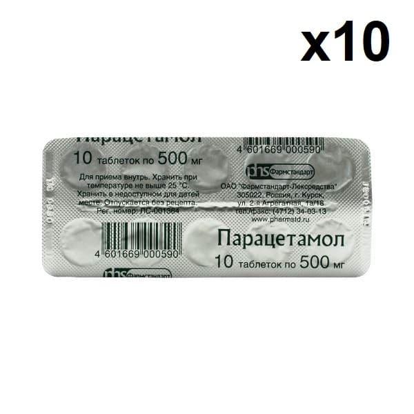 Paracetamol 500 mg 100 tablets (10 blisters of 10 tablets)