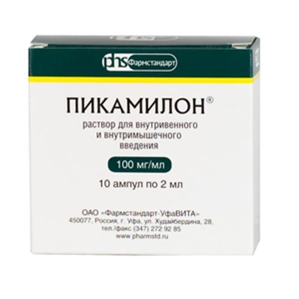 Picamilon injection 2 ml 10 vials