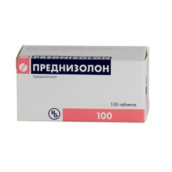 Prednisolone 5mg 100 tablets