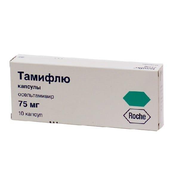 Tamiflu 75 mg 10 capsules