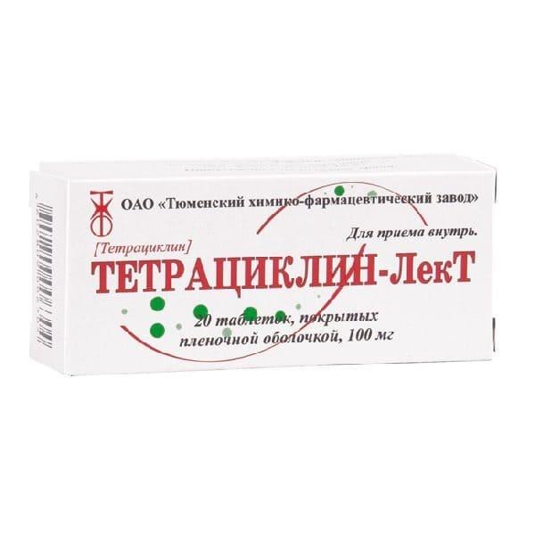 Tetracycline 100 mg 20 tablets