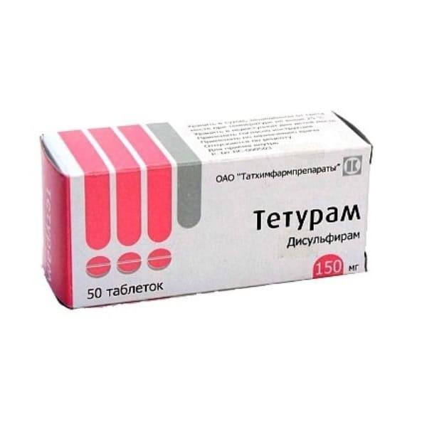 Teturam 150 mg 50 tablets