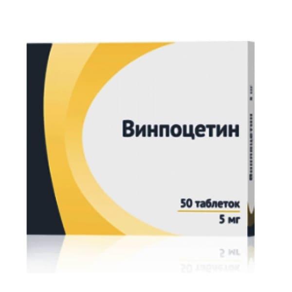 Vinpocetine 5 mg 50 tablets