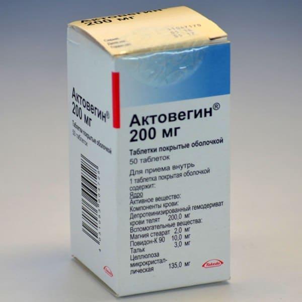 Actovegin 200 mg 50 tablets