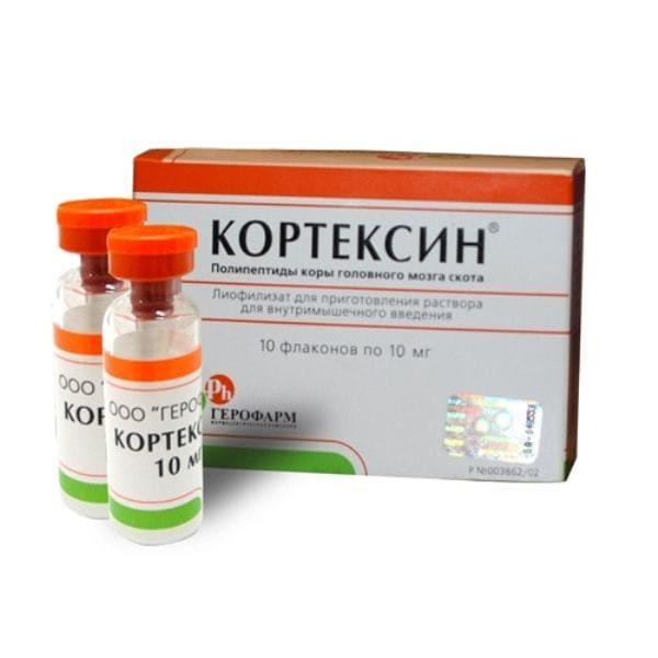 Cortexin 10 mg 10 vials