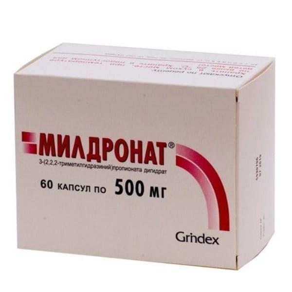 Mildronate 500 mg 60 capsules
