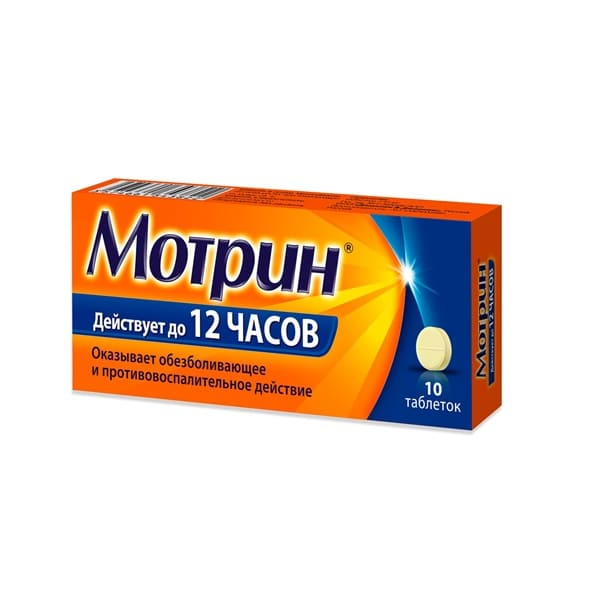 Naproxen (motrin) 250 mg 10 tablets