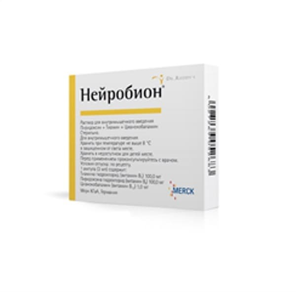 neyrobion 3 ml 3 vials