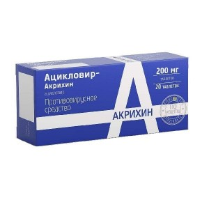 Acyclovir_200_mg_20_tablets_1