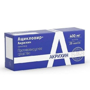 Acyclovir_400_mg_20_tablets_1