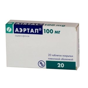 Aertal_100_mg_20_tablets