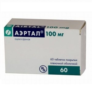 Aertal_100_mg_60_tablets