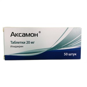 Aksamon_20_mg_50_tablets