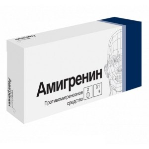 Amigrenin_100_mg_2_tablets