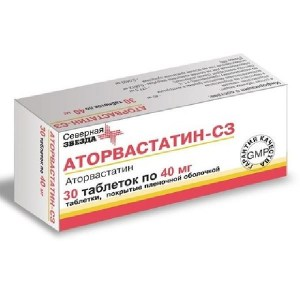 Atorvastatin 40 mg 30 tablets
