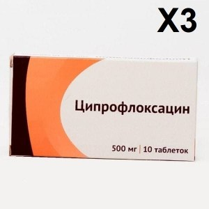 Ciprofloxacin_500_mg_30_tablets