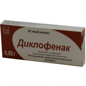 Diclofenac_50_mg_20_tablets