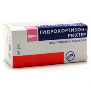 Hydrocortisone-Richter_suspension_for_injection_25_mg_ml_5_ml_1_vial