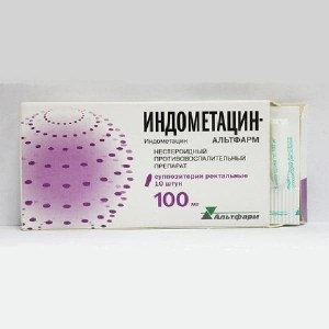Indomethacin_100_mg_10_pieces_Suppositories_rectal
