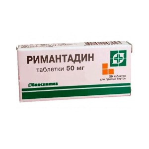 Rimantadine-50-mg-20-tablets-3
