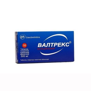 Valtrex_500_mg_10_tablets