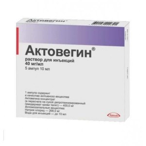 aktovegin_10ml_5vials