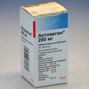 aktovegin_200mg_50tablets2