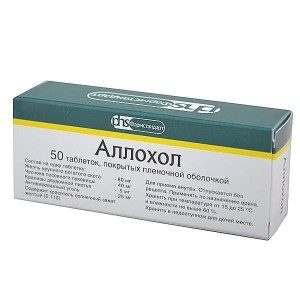 allochol_50_tablets