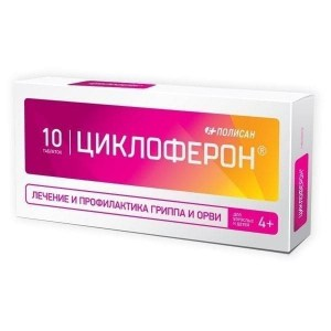cycloferon_150_mg_10_tablets