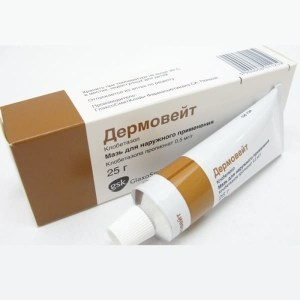 dermovate_ointment_25_grams