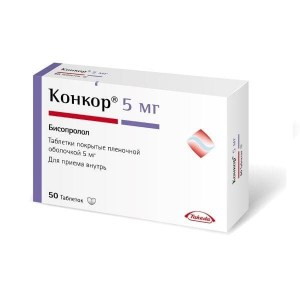 konkor_5mg_50_tablets