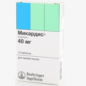 mikardis_40_mg_14_tablets