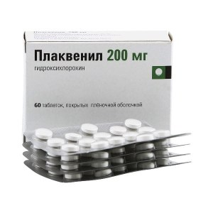 plaquenil-200-mg-60-tablets